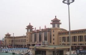 Beijing Railway Station 1