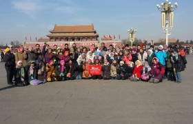 School Holiday in Beijing 6 Days Student Trip