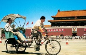 rickshaw ride in beijing