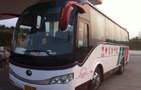hotel to airport shuttle bus