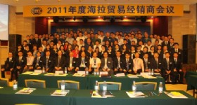 Guilin Branch Organised Dealer Meeting for Hella Shanghai Electronics Co.,Ltd