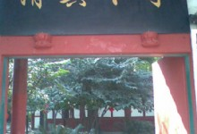 Tuqiao Mosque