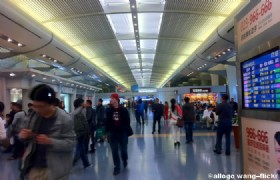 Chongqing Jiangbei International Airport 1