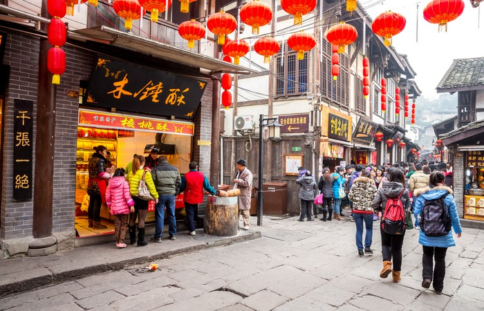 Chongqing 2 Days Tour