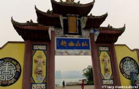 Fengdu Ghost City 4