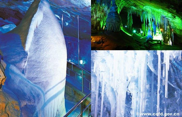 Fengdu Snow Jade Cave