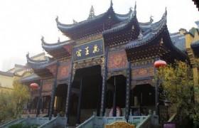 huguang museum yuwang palace