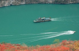 lesser three gorges in autumn
