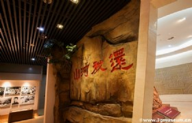 Three Gorges Museum 1