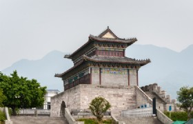 White Emperor City 4