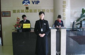 Chongqing airport3
