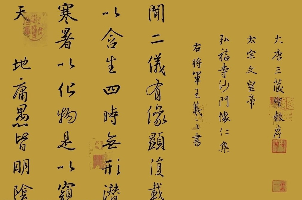 Song and Yuan Dynasties (960 – 1368)