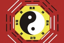 Traditional Feng Shui