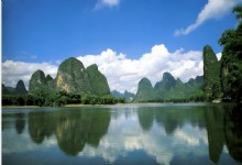 Guilin Scenery Festival