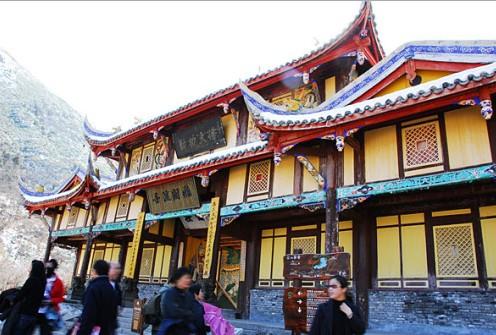 Huanglong Temple Fair