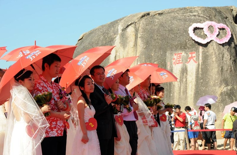Sanya Tianya Haijiao International Wedding Festival