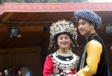 Miao Minority Valentines Day