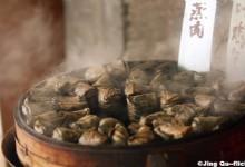 Chinese Zongzi