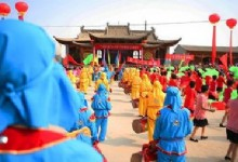 Xian Ancient Culture Art Festival