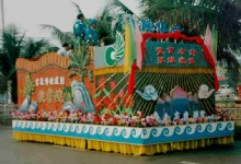 Hainan International Coconut Festival