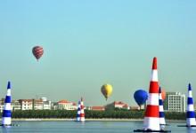 Jiayuguan Pass International Glider Festival