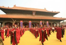 Qufu International Confucius Culture Festival