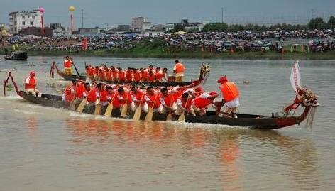 Yueyang International Dragon Boat Festival