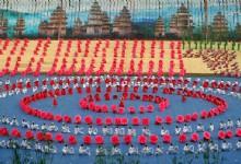 Zhengzhou International Shaolin Martial Arts Festival