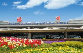 Fuzhou Changle International Airport 1