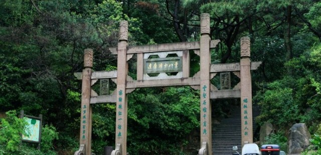 Yongquan Temple
