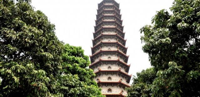 Fuzhou Essence 3 Days Tour