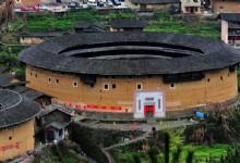 Yongding Chuxi Tulou Cluster Jiqing Lou