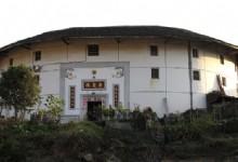 Yongding Chuxi Tulou Cluster Shanqing Lou
