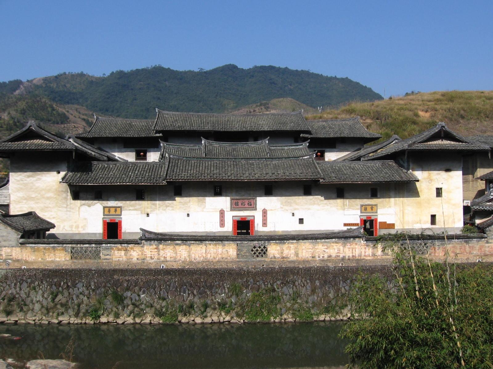 Yongding Hongkeng Tulou Cluster