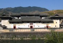 Hongkeng Tulou Cluster Fuyu Lou