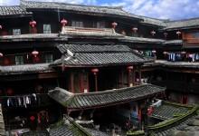 Hongkeng Tulou Cluster Kuiju Lou