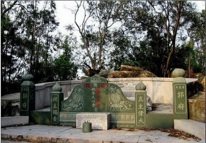 Mount Lingshan Islamic Holy Tombs