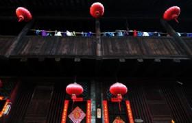 hongkeng fuyulou inn