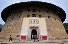 One Day Hong Keng Hakka Tulou Cluster Tour