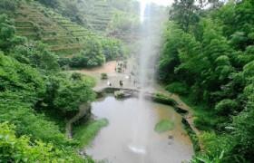 Mountain Wuyi 05