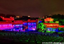 Impression Dahongpao Show