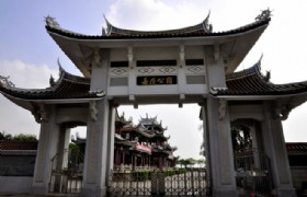 Tan Kah Kee Park