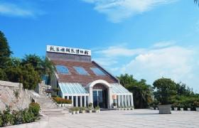 Piano Museum Gulangyu Island