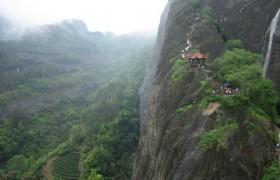 Heavenly Tour Peak