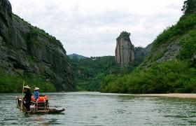 nine bend stream rafting