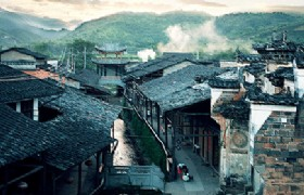 xiamei village