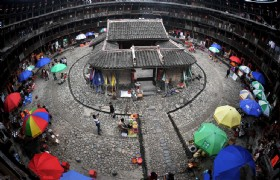 Fujian Tulou Cluster Tour with accommodation in Chuxi and transfers from Xiamen
