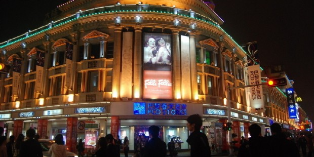 Xiamen Zhongshan Road Shopping at night