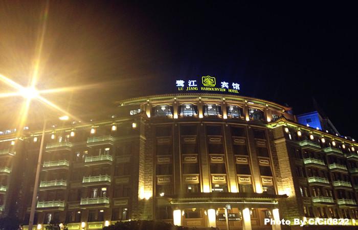 Zhongshan Road Walking Street