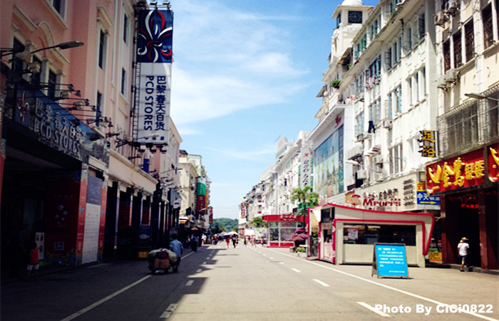 Zhongshan Road Walking Street